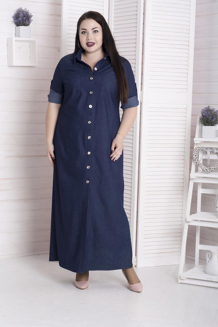fb0899578b9 Длинное джинсовое платье больших размеров Анабель 56 - DS Moda - женская  одежда оптом от производителя