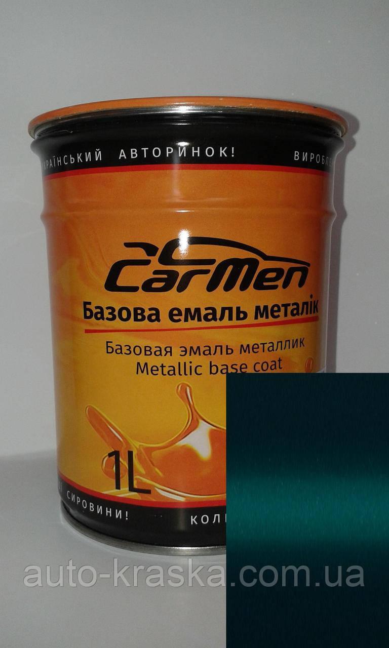 Автокраска CarMen Металлик Daewoo 42U 0.1л.