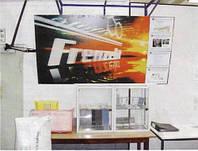 Виробництво безазбестових прокладкових матеріалів