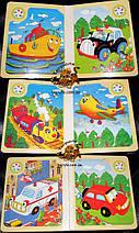 Деревянные пазлы книжка. Транспорт, фото 3