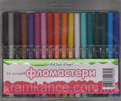 Фломастеры 32703 18 цветов, фото 2