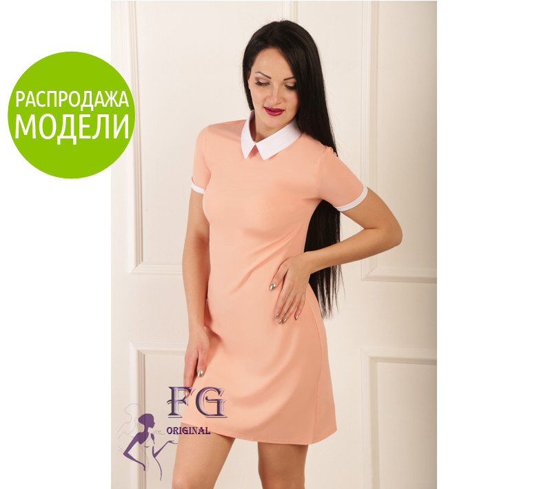 Платье с воротником «Мелани»| Распродажа модели