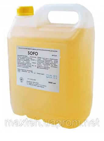 Мыло-пена СОФо Цитрус 5 литров