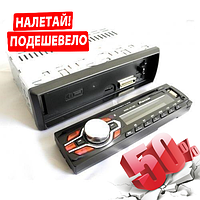 Автомагнитола Pioneer 1091 Съёмная панель + ISO кабель,  Автомагнитола Pioneer, Магнитола МР3