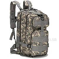 Городской тактический рюкзак military