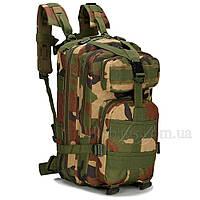 Тактический рюкзак 20 литров military