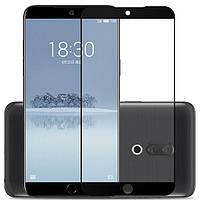 Защитное стекло Mocolo (CP+) на весь экран для  Meizu 15 Black