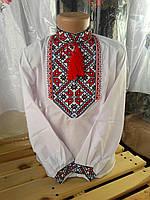 Вышиванка белая нарядная с геометрическим орнаментом на мальчика