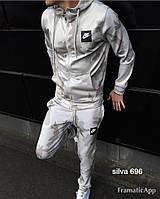 Мужской костюм Nike .Качество люкс.Пошив Украина, фото 1