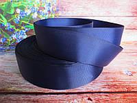Лента репсовая однотонная, цвет ТЕМНО-СИНИЙ, 3,8-4 см.