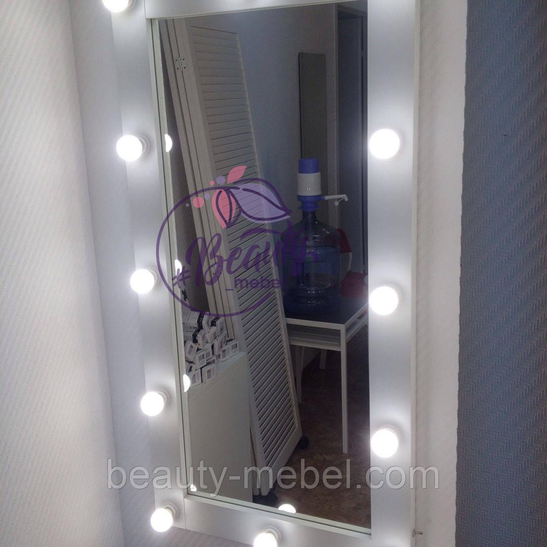 Навесное большое зеркало в примерочную с подсветкой