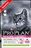 Pro Plan Delicate для кошек с чувствительным пищеварением, с ягненком 10 кг