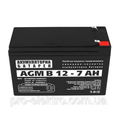 Аккумуляторная батарея LogicPower AGM B 12-7 AH