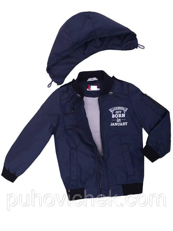 Куртку детскую для мальчика осень весна b0432f0446a7f