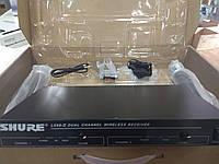 Вокальная радиосистема Shure LX88 II 2 микрофона (копия хорошего качества)