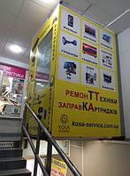 Для зручності наших клієнтів в Київському відділенні ми змінили адресу!🏣  Нова адреса вул. Підлісна, 1, Сільпо 2 поверх, (відразу біля сходів)