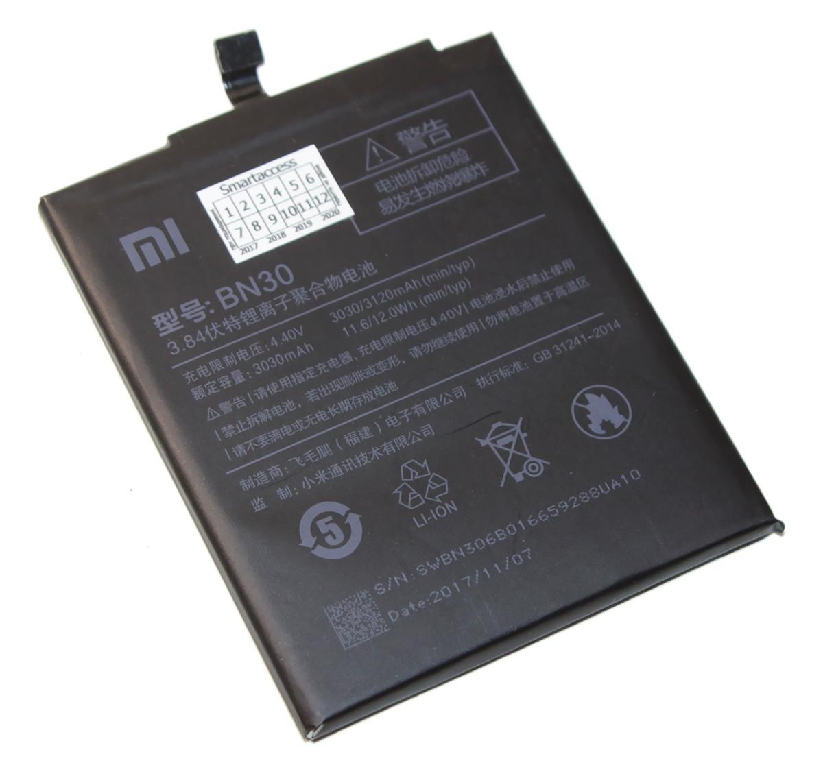 Аккумулятор Xiaomi BN30 (Redmi 4A), 3030mAh батарея Сяоми Ксиоми Редми 4А
