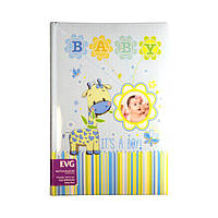 """Фотоальбом детский  """" EVG Baby blue-1 """" на 300 фото  10х15 см"""