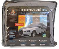 Автомобильный тент Poputchik 10-001-M (с подкладкой), фото 1