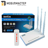 Комплект 3G (4G) от 15 Мбит/с