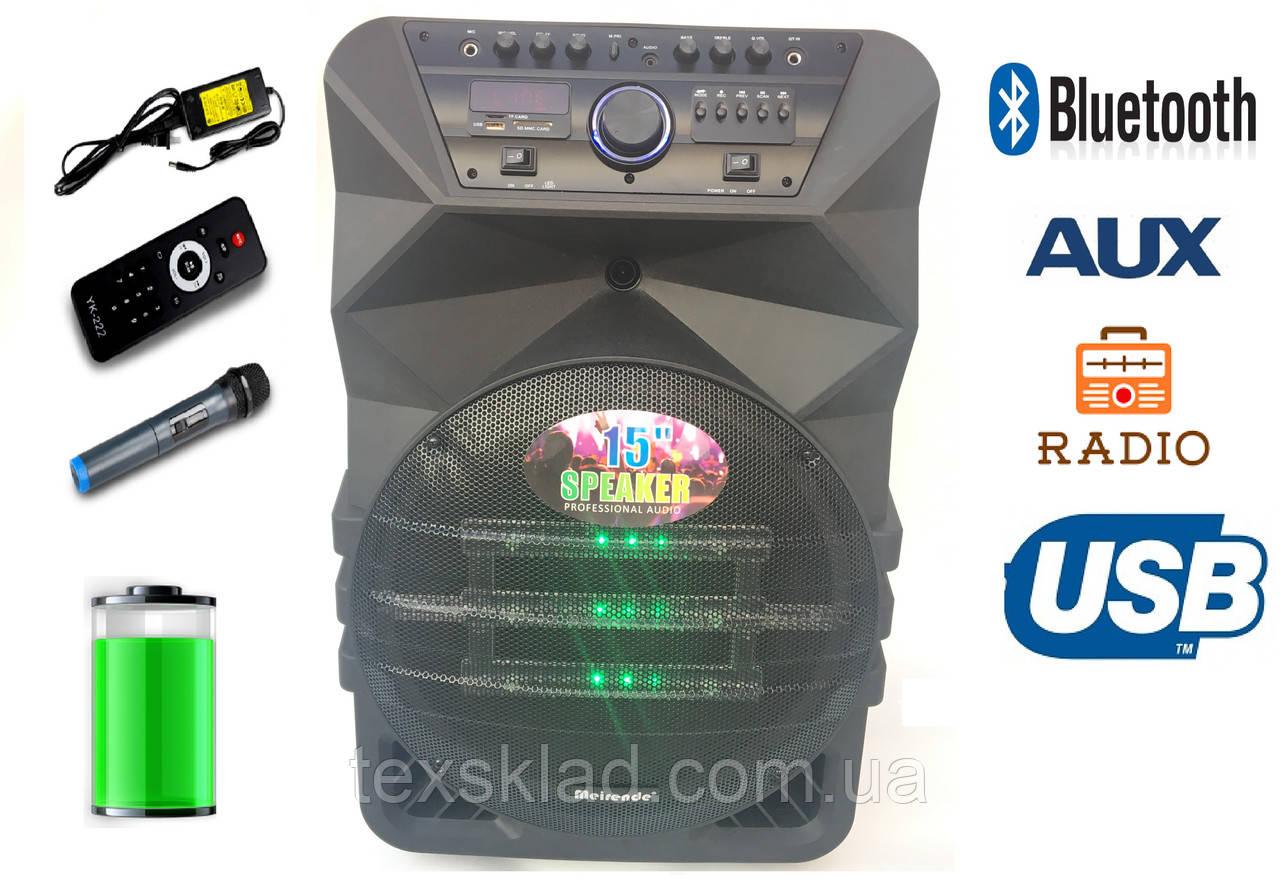 Портативная акустика K5-15 / 200W (USB/Bluetooth/FM/1 радиомикрофон)