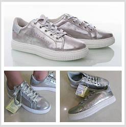 Туфли - кроссовки для девочек, серебро,  р. 32 ( 20,5 см)