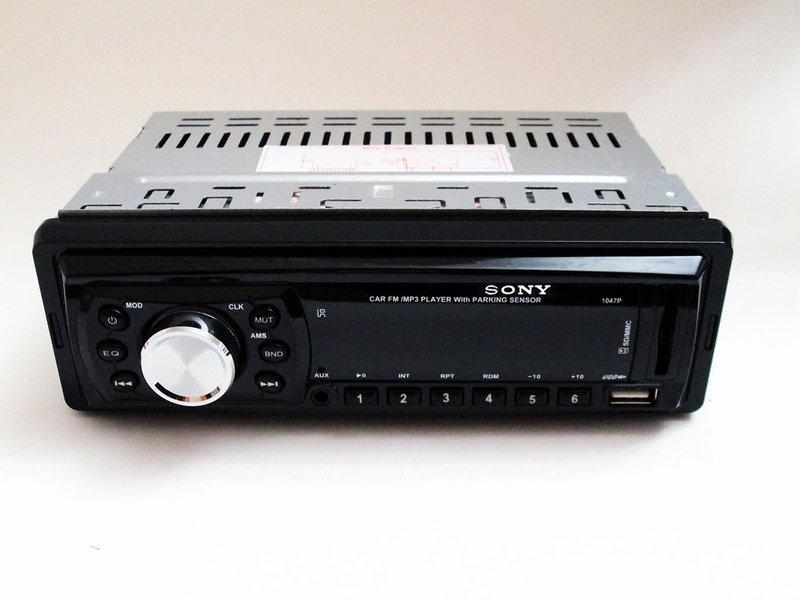 Магнитола автомобильная универсальная Sony 1047Р + парктроник на 4 датчика
