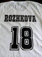 Номера на форму или футболку