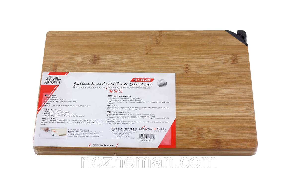 Кухонная доска с антибактериальным покрытием и точилкой