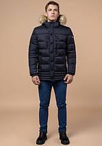 Braggart Dress Code 45610 | Зимняя мужская куртка темно-синяя, фото 2