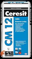 Ceresit CM 12 Клеящая смесь Gres для керамогранита 25кг