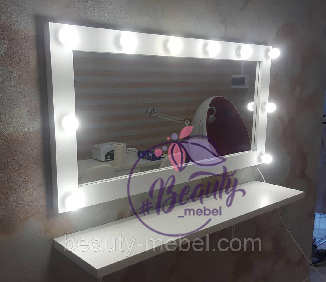 Гримерное зеркало с подсветкой, белое.