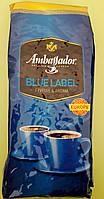 Кава Ambassador Blue Label 1 кг зернова