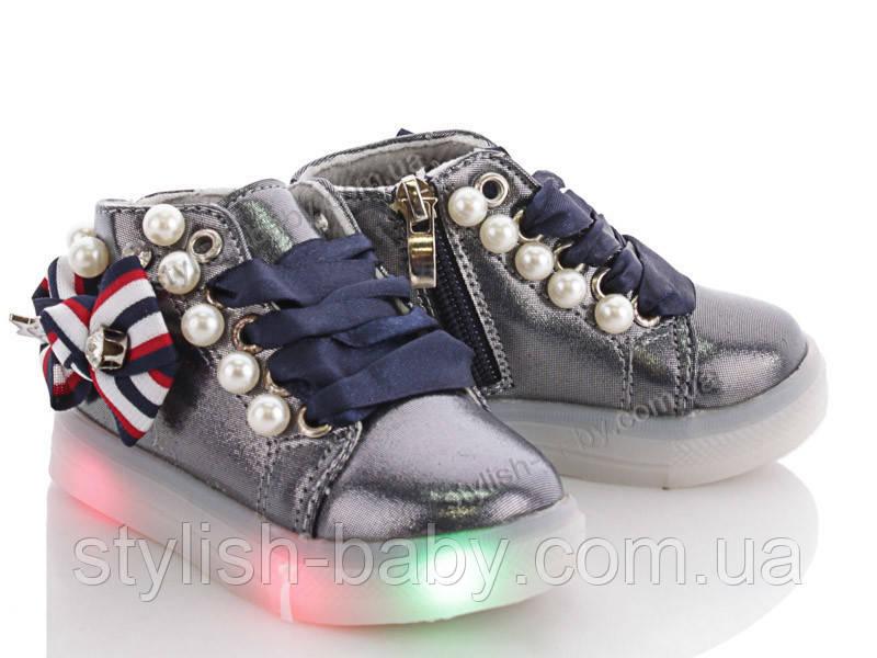 Дитяче взуття оптом. Дитячий демісезонний взуття з светящей підошвою бренду ОВТ для дівчаток (рр. з 21 по 26)