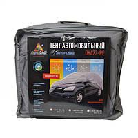 Автомобильный тент Poputchik 10-002-M (с подкладкой), фото 1