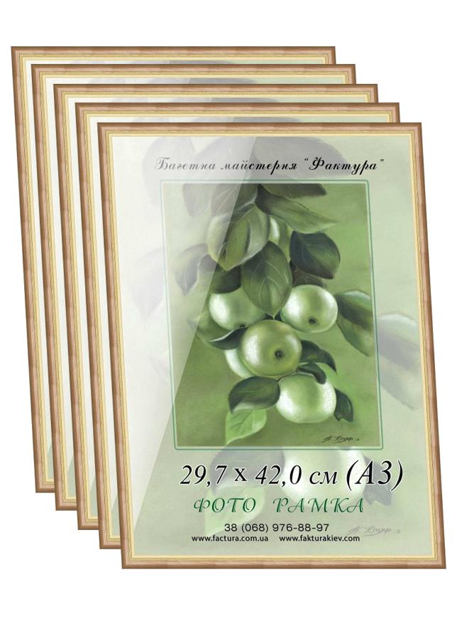 Фоторамки купить оптом, рамка пластиковая для фото А3 (29,7х42) для дипломов, сертификатов, грамот, беж+золото