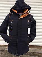 Зимняя мужская куртка норма (р.48/56) купить оптом
