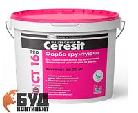 Ceresit CT 16 Pro Краска грунтующая 10л