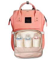 Сумка рюкзак для мамы Machine Birds персиковый