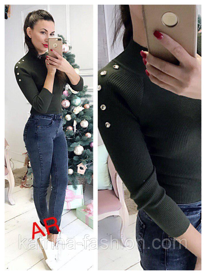 Женский свитер рубчик (3 цвета)