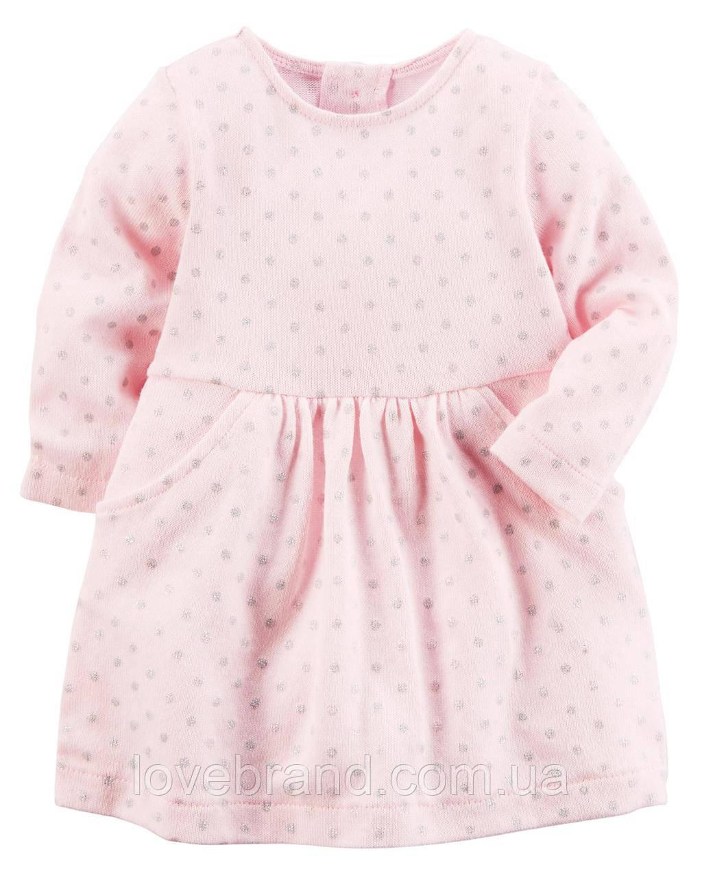 Вязаное платье Carter's в горошек с трусиками розовое 3 мес/55-61 см