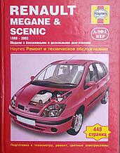 """RENAULT MEGANE & SCENIC   Модели 1999-2002 гг.  """"Haynes""""   Ремонт и техническое обслуживание"""