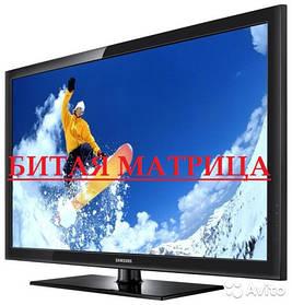 Телевизоры мониторы на запчасти