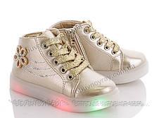 Осень 2018 Осенние ботинки для девочек со светящейся подошвой от ТМ. BBT (  рр. с 25 18e9ed11862ae