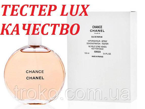 Тестер Chanel Chance Eau De Parfum 100 мл