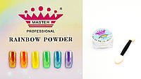 Радужная втирка Master Professional Rainbow Powder