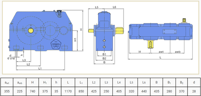 Габаритные размеры редуктора Ц2У-355 и 1Ц2У-355 чертеж