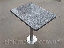 Стол гранитный для кафе б у, гранитные столики б/у, стол для баров ресторанов с гранитной столешницей б/у.
