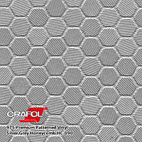 Oracal 975 Honeycomb Silver Gray, фото 1