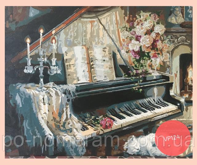 картина по номерам рояль